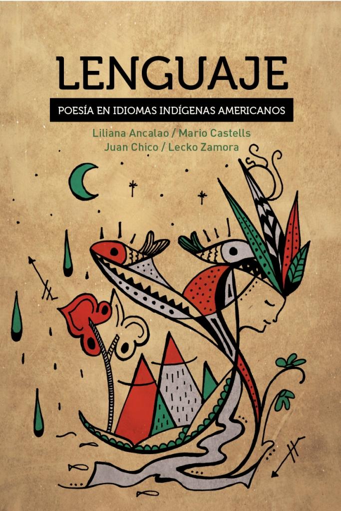 Lenguaje - Libro del IV Festival Internacional de PoesÃ-a de Córdoba